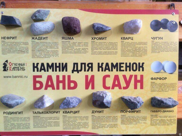 809 big 768x576 - Материалы для бани и сауны