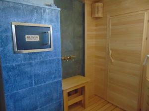 sauna irkutsk5 300x225 - Портфолио сауны